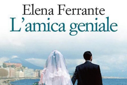 Amica geniale Elena Ferrante serie tv