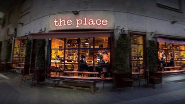 film The Place