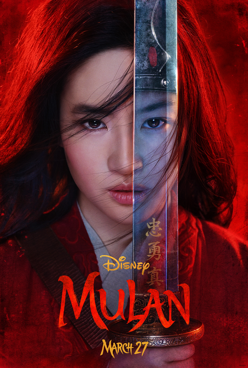 Mulan 2019 streaming ita