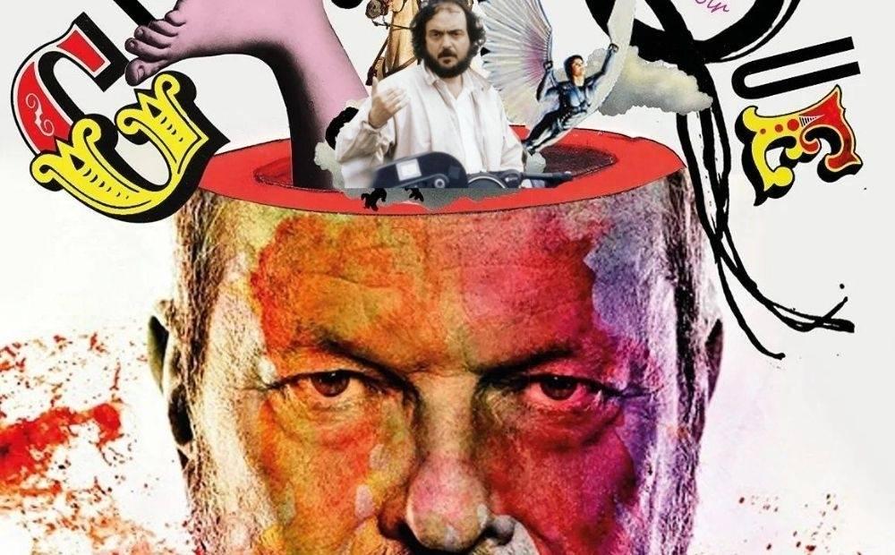 Terry Gilliam Kubrick Ventotene